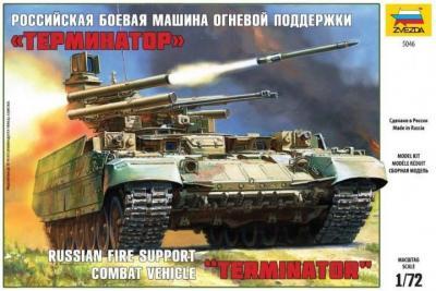 5046 - BMPT Terminator 1/72