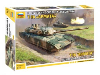 5056 - Soviet T-14 Armata 1/72