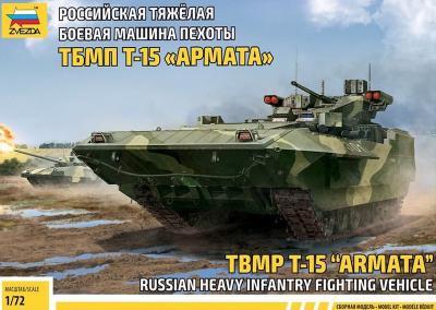 5057 - T-15 Armata 1/72