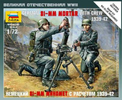 6111 - German 81mm Mortar and Crew 1/72