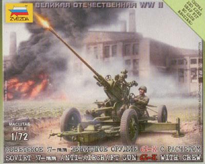 6115 - Soviet 37mm AA Gun Type 61K 1/72