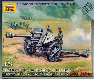 6121 - German 105mm Howitzer with Crew 1/72