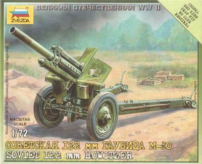 6122 - Soviet 122mm Howitzer 1/72