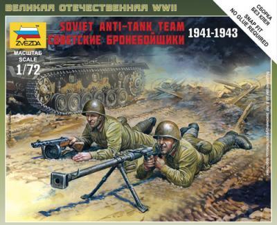 6135 - Soviet Anti-Tank Team 1/72