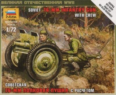 6145 - Soviet 76mm Infantry Gun 1/72