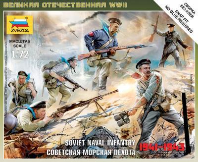 6146 - Soviet Naval Infantry 1/72