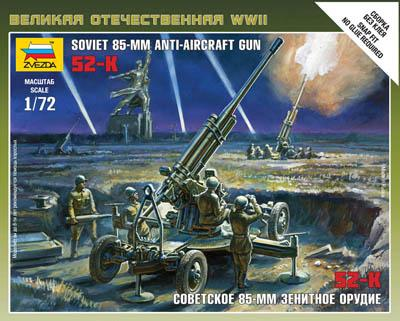 6148 - Soviet 85mm Anti Aircraft Gun 52-K 1/72