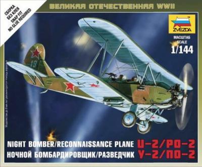 6150 - Polikarpov Po-2 1/144
