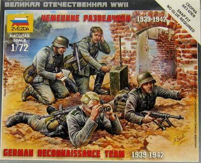 6153 - German Reconnaissance Team 1/72