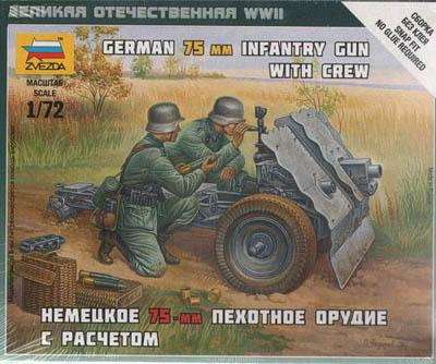 6156 - German 75mm Infantry Gun 1/72