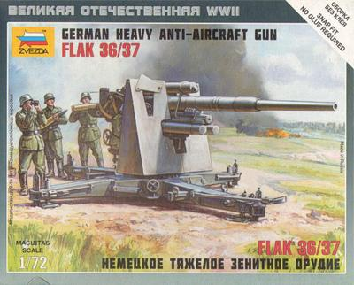6158 - German Heavy Anti-Aircraft Gun 1/72