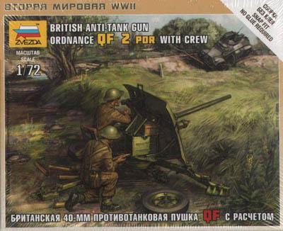 6169 - British Anti-tank Gun Ordnance QF 2 pdr 1/72