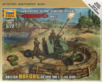 6170 - British Bofors 40-mm MkI/II AA-Gun 1/72