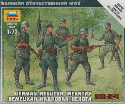 6178 - German Regular Infantry 1/72