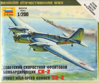 6185 - Soviet Bomber SB-2 1/200