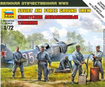 6187 - Russian/Soviet Airforce Ground Crew (WWII) 1/72