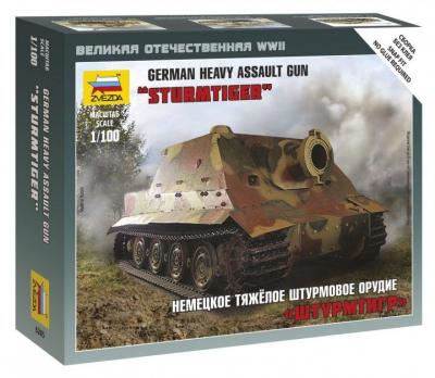 6205 - Sturmtiger Heavy Assault Gun 1/100