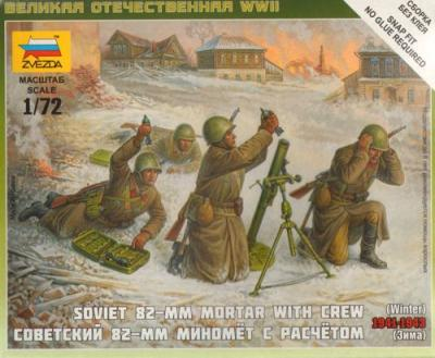 6208 - Russian (WWII) 82mm Mortar with Crew (Winter Uniform)