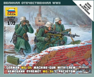 6210 - German Machine Gun with Crew (Winter) 1/72