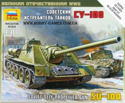 6211 - SU-100 SPG 1/100