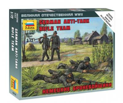 6216 - German Anti-Tank Rifle Crew 1/72