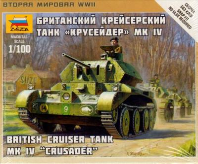 6227 - British Crusader IV Tank 1/100