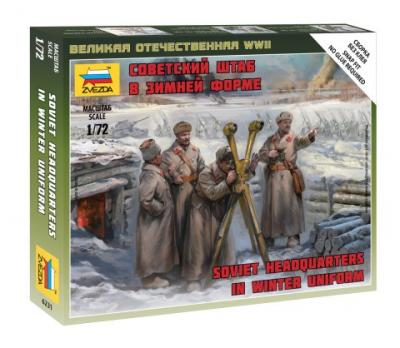 6231 - Russian Headquarters in Winter uniforms 1/72