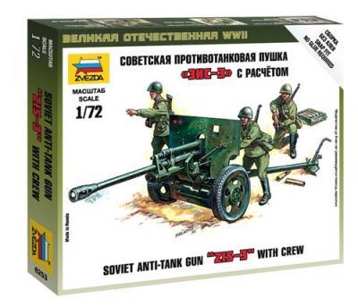 6253 - Russian Zis-3 Soviet Gun 1/72