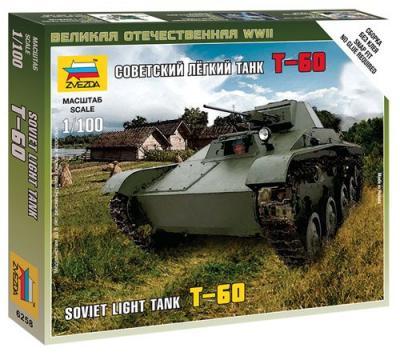 6258 - T-60 Soviet Light Tank 1/100