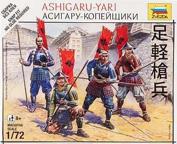 6401 - Ashigaru-yari 1/72