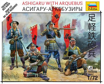 6402 - Ashigaru avec arquebuse 1/72