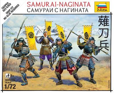 6403 - Samouraï-Naginata 1/72