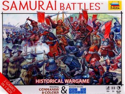 6413 - Samurai Battles Historical Wargame