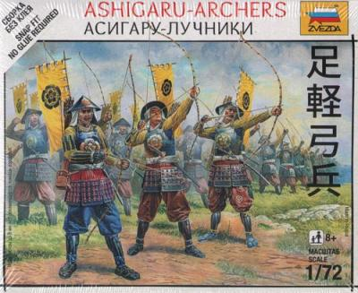 6414 - Ashigaru Archers 1/72