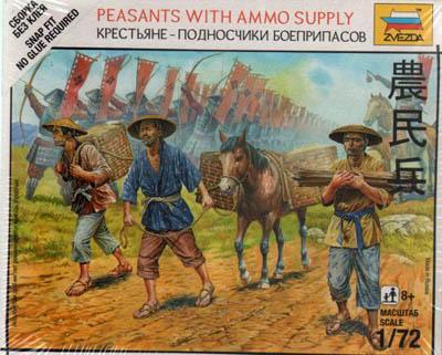 6415 - Paysans avec bagage samouraï 1/72