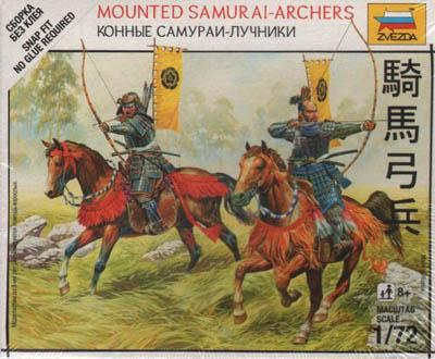 6416 - Archers montés samouraï 1/72