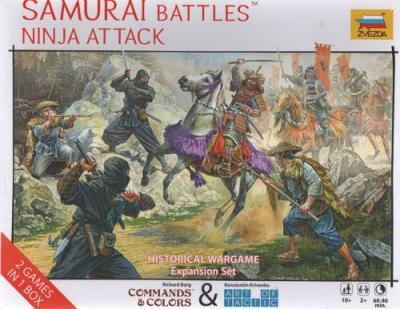 6420 - Samurai Battles Ninja Attack Historical Wargame Expansion Set