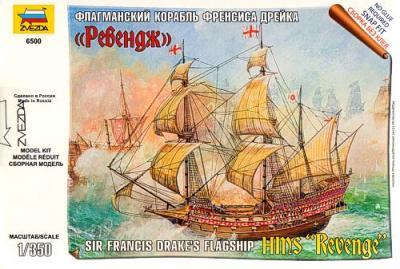 6500 - Sir Francis Drake's flagship HMS 'Revenge' 1/350