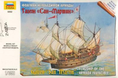 6502 - Galeon 'San Martin' Flagship of the Armada Invincible 1/350