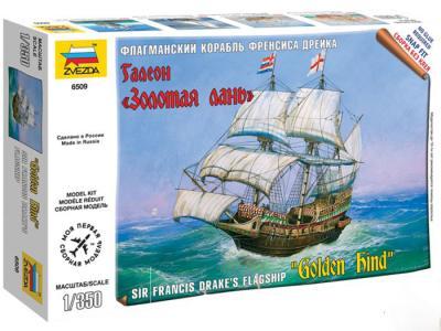 6509 - English Galleon Golden Hind 1/350