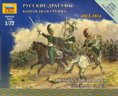 6817 - Russian Dragoons Command Group 1/72