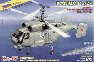 7214 - Kamov Ka-27 1/72