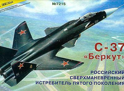 7215 - Sukhoi S-37 Berkut 1/72