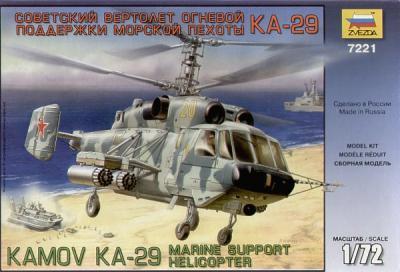 7221 - Kamov Ka-29 1/72