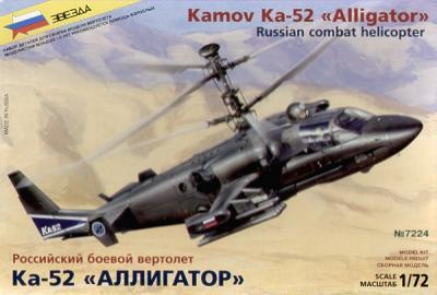 7224 - Kamov Ka-52 1/72