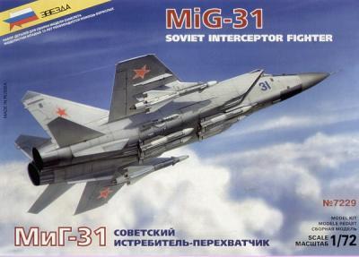 7229 - Mikoyan MiG-31 1/72