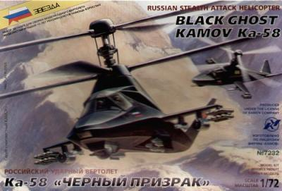 7232 - Kamov Ka-58 1/72