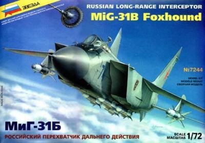 7244 - Mikoyan MiG-31B 1/72