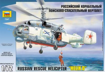7247 - Kamov Ka-27PS Rescue Helicopter 1/72