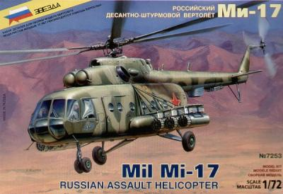 7253 - Mil Mi-17 Russian Assault Helicopter 1/72